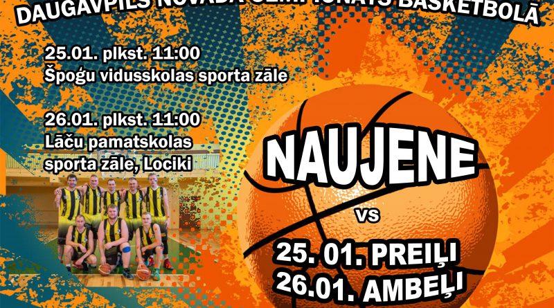 🏀Nāc atbalstīt Naujenes basketbola komandu Daugavpils novada čempionāta spēlēs!